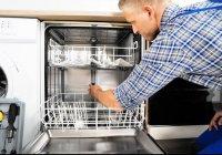 вызов мастера по посудомоечным машинам