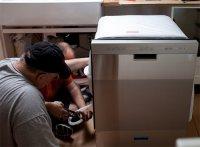 посудомоечная машина выбивает узо